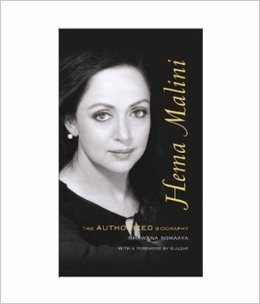 Hema Malini The Authorized Biography