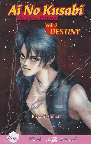 Ai no kusabi vol 2 destiny by rieko yoshihara 1856539 fandeluxe Gallery