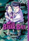 ビリーバット 11 [Birii Batto 11] by Naoki Urasawa