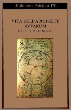Journal of Italian Cinema & Media Studies Conference