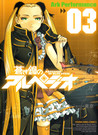 Arpeggio of Blue Steel, Volume 3
