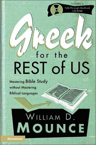 Greek for the Rest of Us (ePUB)