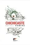 Chichicaste