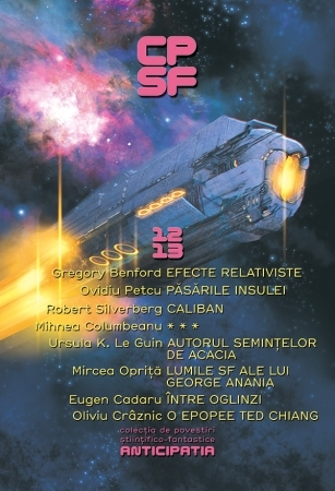 Colecţia de Povestiri Ştiinţifico-Fantastice (CPSF A #12-13)