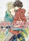 SUPER LOVERS 6 by Miyuki Abe