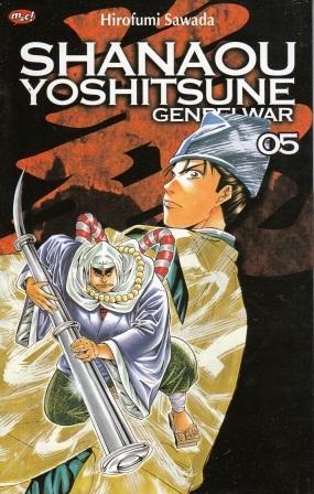 Shanaou Yoshitsune Genpei War Vol. 5 by Hirofumi Sawada