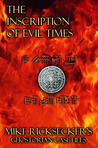 The Inscription of Evil Times (Ghostorian Case Files, #1)