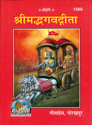 Bhagwat hindi shrimad pdf gita