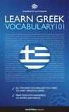 Learn Greek - Wor...