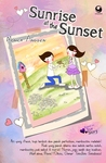 Sunrise at The Sunset by Monica Anggen