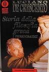 Storia della filosofia greca: i presocratici