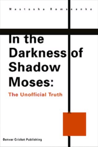 In The Darkness of Shadow Moses: The Unofficial Truth