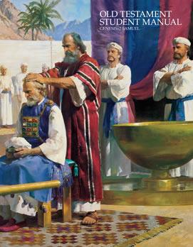 Old Testament Student Manual 1: Genesis - 2 Samuel