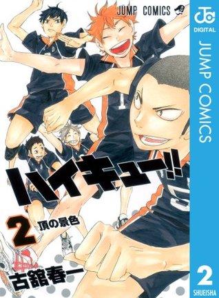 ハイキュー!! 2 (Haikyū!!, #2)
