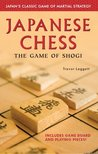 Japanese Chess: T...
