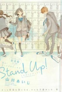 Stand Up! 1
