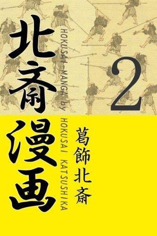 Hokusai Manga 2