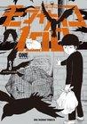 モブサイコ100 3 (Mob Psycho 100, #3)