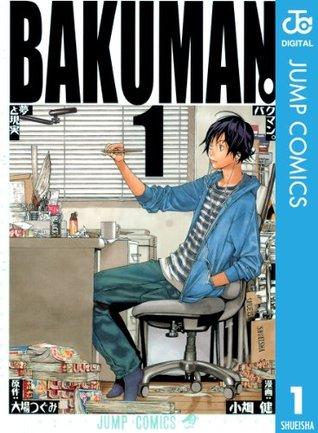 バクマン。 モノクロ版 1 (Bakuman, Jump Comics Digital, #1)