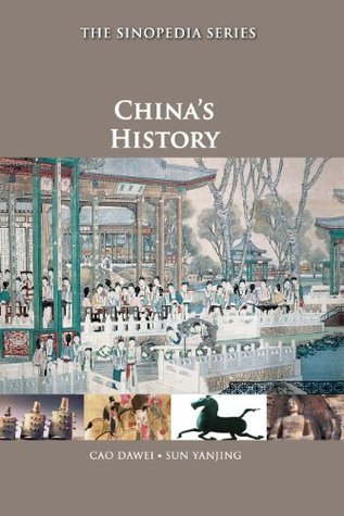 China's History (Sinopedia Series)