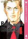 Real Clothes 4 (クイーンズコミックスDIGITAL) by 槇村 さとる