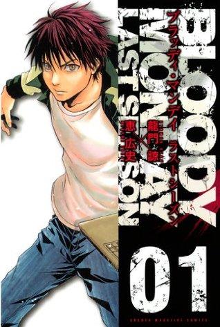 BLOODY MONDAY ラストシーズン(1) (少年マガジンコミックス)