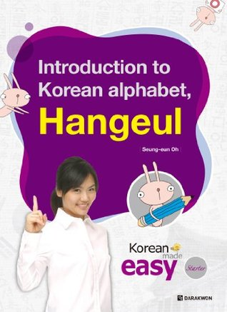 Introduction to the Korean alphabet, Hangeul (ebook)
