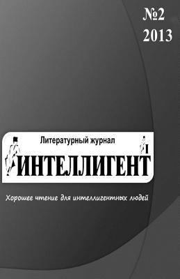 the-intellectual-intelligent-russian-literary-magazine-in-russian-language