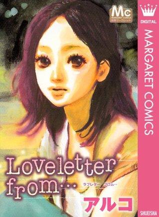 Loveletter from...