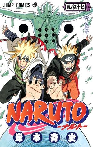 NARUTO -ナルト- 67 (Naruto, #67)