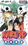NARUTO -ナルト- 67 by Masashi Kishimoto