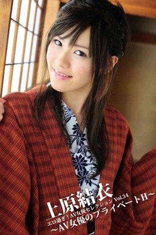 Japanese Porn Star Vol34