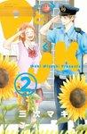 PとJK 2 by Maki Miyoshi