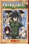 Fairy Tail, Vol. 41 by Hiro Mashima
