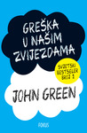 Download Greka u naim zvijezdama