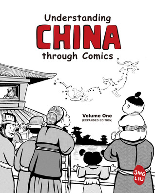 Understanding China through Comics, Volume 1