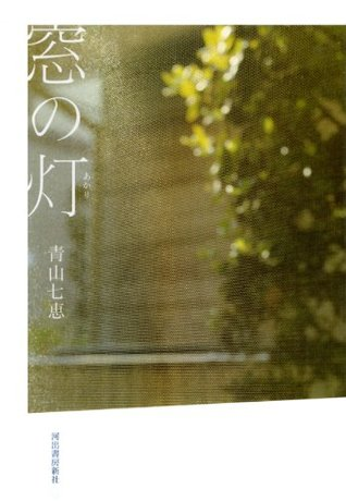 -japanese-edition