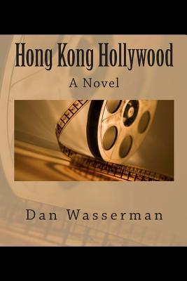 Hong Kong Hollywood