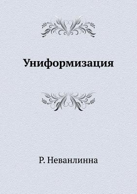 Uniformizatsiya