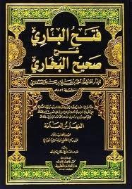 assira nabawiya