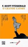 O Grande Gatsby - mangá