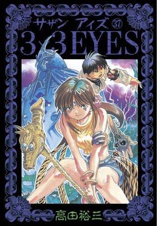 3×3EYES(37) (ヤンマガKCスペシャル (982)) (Japanese Edition)