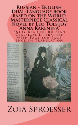 """RUSSIAN - ENGLISH DUAL-LANGUAGE BOOK based on THE WORLD MASTERPIECE CLASSICAL NOVEL by Leo Tolstoy """"ANNA KARENINA"""""""