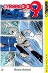 Cyborg 009, Volume 2 (Cyborg 009, #2)