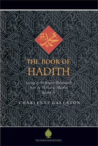 The book of hadith sayings of the prophet muhammad from the 81500 fandeluxe Gallery