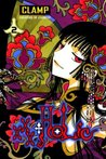 xxxHolic, Vol. 2 by CLAMP