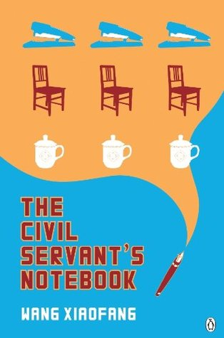 civil-servant-s-notebook