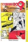 Cyborg 009, Volume 1 (Cyborg 009, #1)