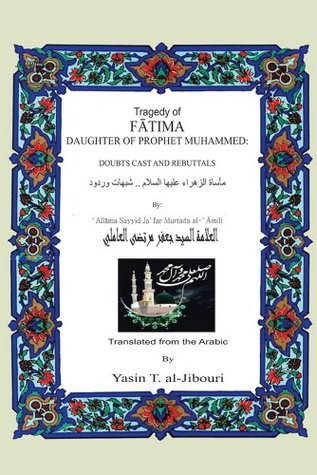 tragedy-of-fatima-daughter-of-prophet-muhammed-doubts-cast-and-rebuttals