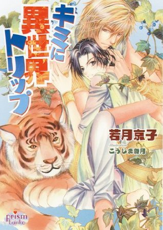 --japanese-edition